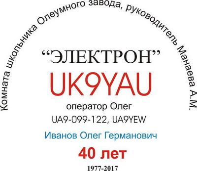 Название: Иванов, 122.jpg Просмотров: 1731  Размер: 41.0 Кб