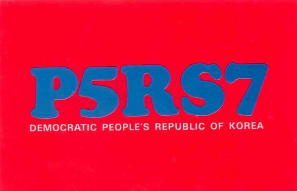 Название: P5RS7-UF6RB.jpg Просмотров: 2396  Размер: 16.1 Кб