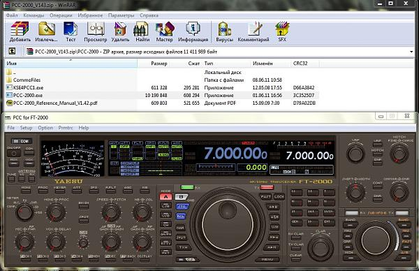 Нажмите на изображение для увеличения.  Название:Screenshot_28.jpg Просмотров:19 Размер:216.5 Кб ID:251190