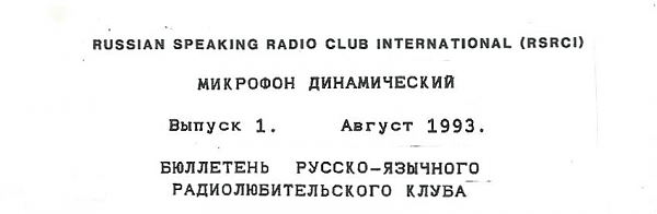 Нажмите на изображение для увеличения.  Название:RSRCI1-source.png Просмотров:13 Размер:96.6 Кб ID:251194