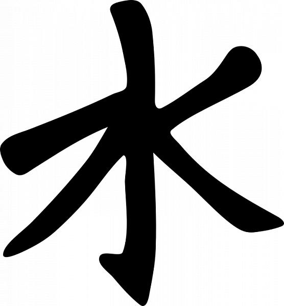 Нажмите на изображение для увеличения.  Название:china-149315_960_720.png Просмотров:0 Размер:30.7 Кб ID:251233