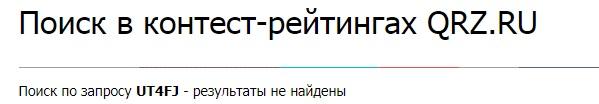 Название: ut4fj.jpg Просмотров: 318  Размер: 19.9 Кб
