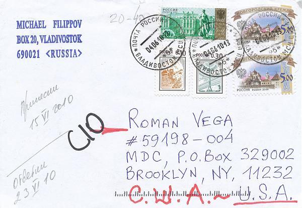 Нажмите на изображение для увеличения.  Название:ua0mf-envelope.15.06.10.jpg Просмотров:6 Размер:367.2 Кб ID:251386