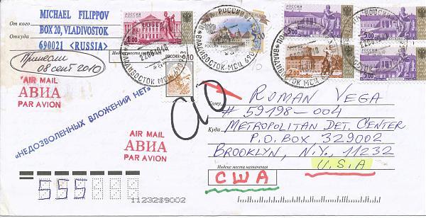 Нажмите на изображение для увеличения.  Название:ua0mf-envelope-08.09.10.jpg Просмотров:2 Размер:355.8 Кб ID:251387