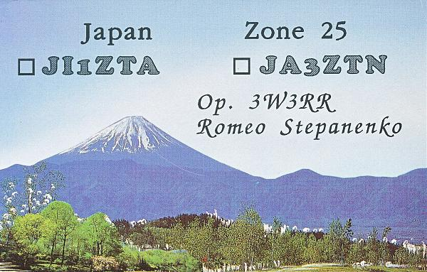 Нажмите на изображение для увеличения.  Название:JI1ZTA-JA3ZTN.jpg Просмотров:1 Размер:849.3 Кб ID:251393