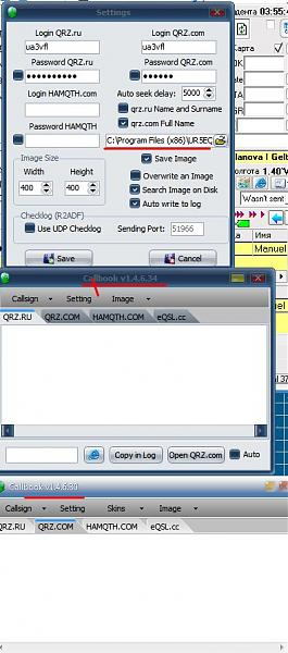 Нажмите на изображение для увеличения.  Название:Screenshot_46.jpg Просмотров:13 Размер:90.8 Кб ID:251428