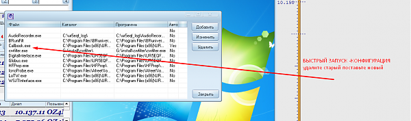 Нажмите на изображение для увеличения.  Название:Screenshot_2.png Просмотров:15 Размер:204.0 Кб ID:251458