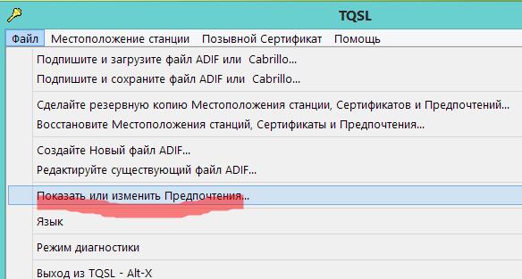 Название: Screenshot_3.png Просмотров: 432  Размер: 15.2 Кб