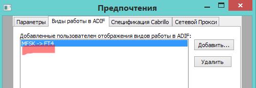 Название: Screenshot_4.png Просмотров: 433  Размер: 7.7 Кб