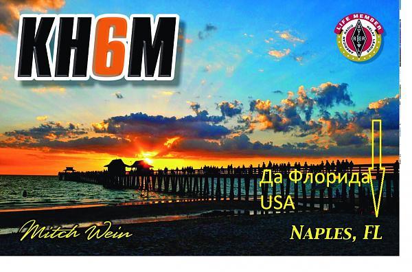 Нажмите на изображение для увеличения.  Название:KH6M.jpg Просмотров:1 Размер:317.5 Кб ID:251494