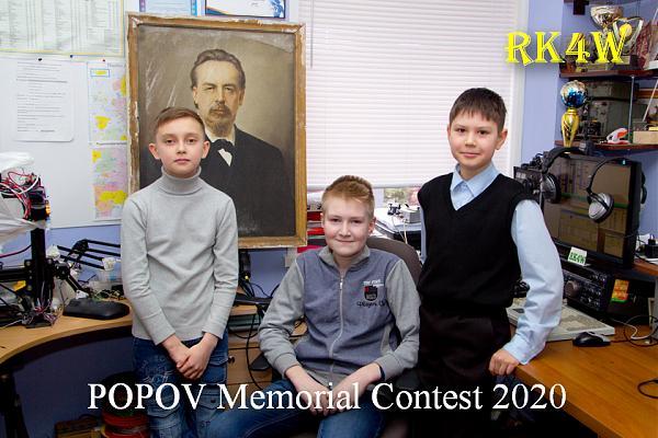 Нажмите на изображение для увеличения.  Название:Popov memorial 2020.jpg Просмотров:9 Размер:744.7 Кб ID:251497