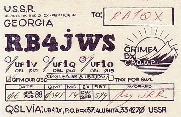 Нажмите на изображение для увеличения.  Название:RB4JWS.jpg Просмотров:0 Размер:166.3 Кб ID:251625