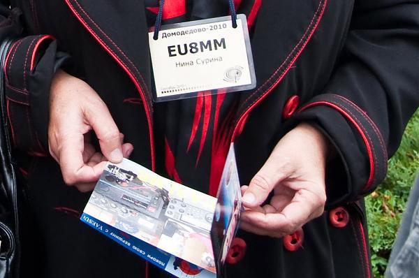 Нажмите на изображение для увеличения.  Название:EU8MM Домодедово 2010 15 м&#10.jpg Просмотров:1 Размер:148.3 Кб ID:251771
