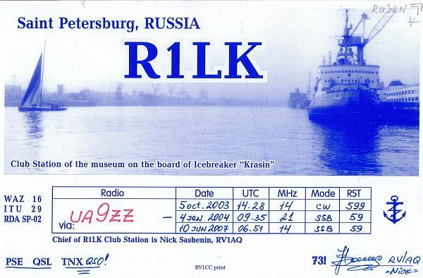 Нажмите на изображение для увеличения.  Название:карточки0003 R1LK.jpg Просмотров:0 Размер:760.8 Кб ID:251776