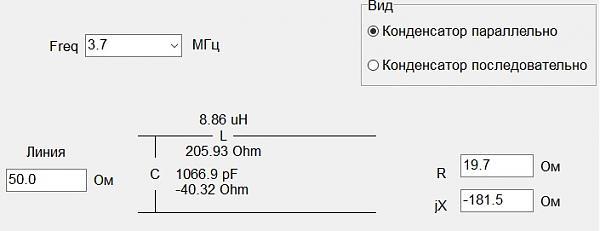 Нажмите на изображение для увеличения.  Название:Без имени.jpg Просмотров:1 Размер:27.6 Кб ID:251806