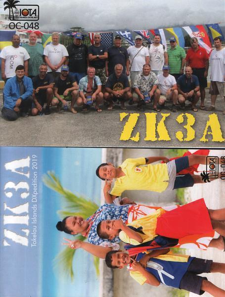Нажмите на изображение для увеличения.  Название:ZK3.jpg Просмотров:5 Размер:563.8 Кб ID:251816