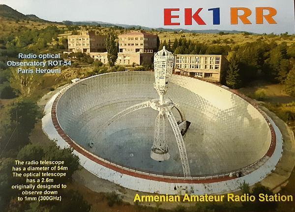 Нажмите на изображение для увеличения.  Название:EK1RR.jpg Просмотров:7 Размер:1,017.7 Кб ID:251841