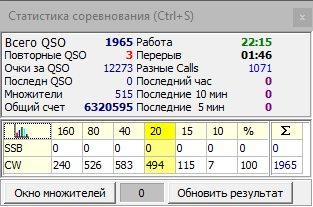 Название: rdxc2020.jpg Просмотров: 719  Размер: 24.7 Кб