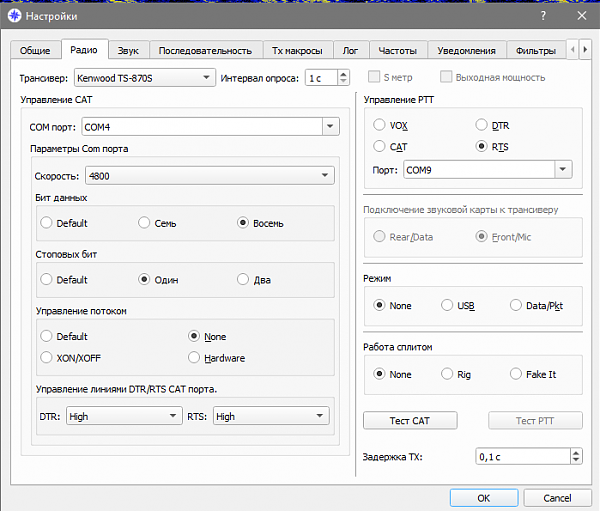 Нажмите на изображение для увеличения.  Название:Снимок экрана (607).png Просмотров:0 Размер:48.1 Кб ID:252034