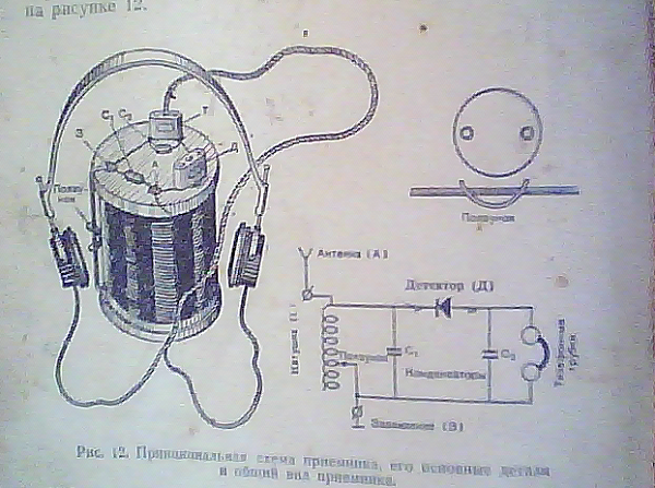 Нажмите на изображение для увеличения.  Название:детектор1.png Просмотров:2 Размер:471.8 Кб ID:252117