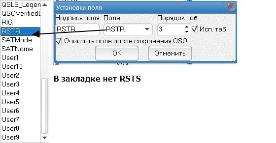 Название: Изменить 1.jpg Просмотров: 137  Размер: 76.3 Кб