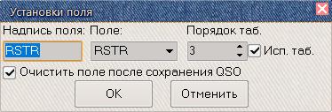 Название: 25-3-30 pole loga 1.png Просмотров: 145  Размер: 38.8 Кб