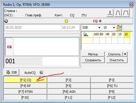Название: 5MC_SSB.PNG Просмотров: 263  Размер: 18.1 Кб