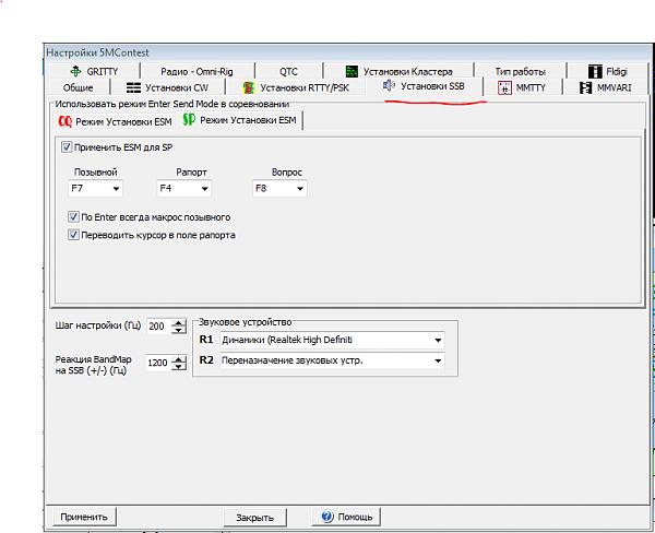 Нажмите на изображение для увеличения.  Название:5MC_SSB2.PNG Просмотров:3 Размер:36.2 Кб ID:252250