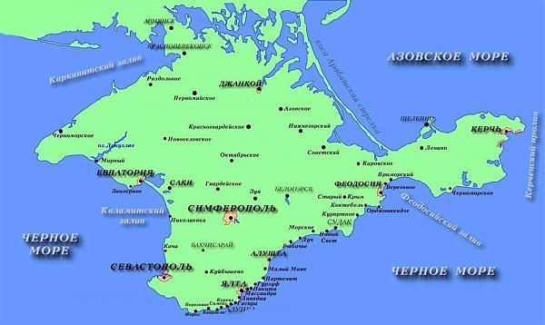 Нажмите на изображение для увеличения.  Название:карта Крыма.jpg Просмотров:3 Размер:258.0 Кб ID:252455