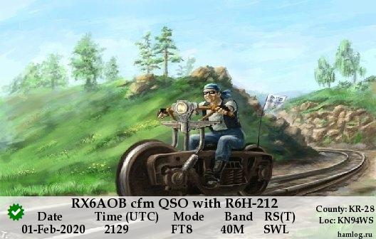 Название: 'QSLout-RX6AOB-R6H-212-01-Feb-2020-2129.jpg'.jpg Просмотров: 336  Размер: 120.5 Кб