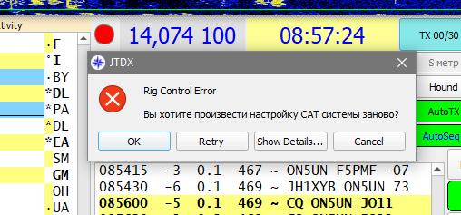 Название: Снимок экрана (614).png Просмотров: 163  Размер: 45.8 Кб