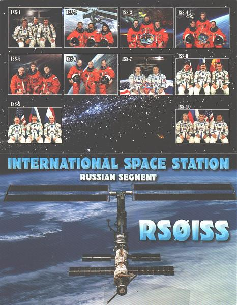 Название: RS0ISS-1s.jpg Просмотров: 584  Размер: 66.7 Кб