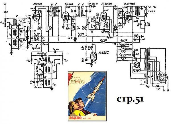 Нажмите на изображение для увеличения.  Название:4L1G.....JPG Просмотров:20 Размер:93.4 Кб ID:252728