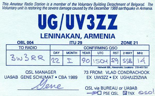 Нажмите на изображение для увеличения.  Название:UG-UV3ZZ-QSL-to-3W3RR-1990.jpg Просмотров:3 Размер:566.4 Кб ID:252855