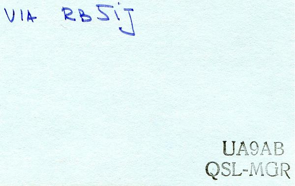 Нажмите на изображение для увеличения.  Название:UG-UV3ZZ-QSL-to-3W3RR-1990-2.jpg Просмотров:3 Размер:268.9 Кб ID:252856