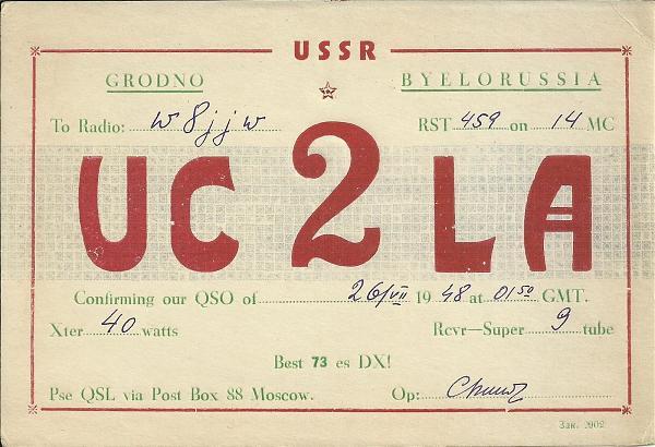 Нажмите на изображение для увеличения.  Название:UC2LA-1948.jpg Просмотров:1 Размер:282.0 Кб ID:252861