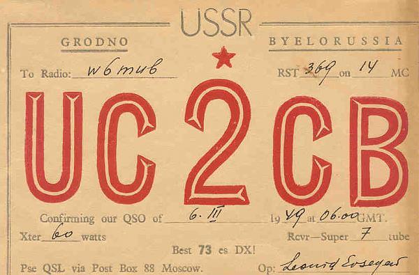 Нажмите на изображение для увеличения.  Название:UC2CB-1949.jpg Просмотров:1 Размер:36.3 Кб ID:252862