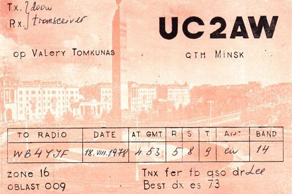 Нажмите на изображение для увеличения.  Название:uc2aw-1978.jpg Просмотров:1 Размер:85.7 Кб ID:252864