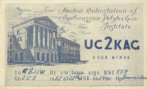 Нажмите на изображение для увеличения.  Название:UC2KAG-1961.jpg Просмотров:1 Размер:416.7 Кб ID:252865