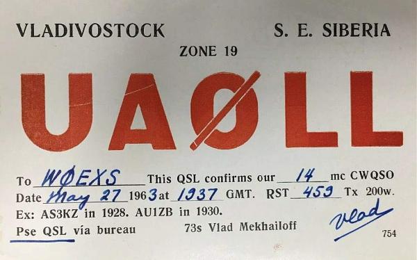 Нажмите на изображение для увеличения.  Название:UA0LL-1963.jpg Просмотров:1 Размер:93.8 Кб ID:252904