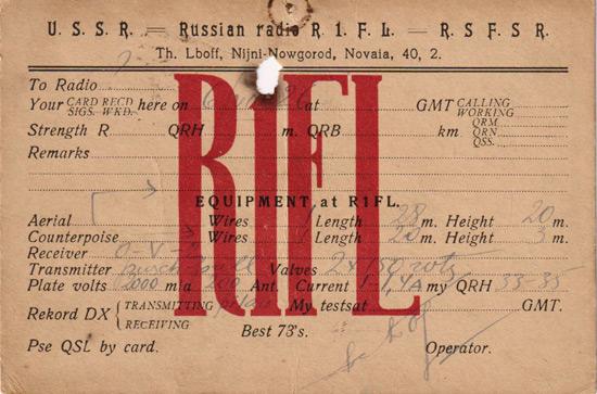 Название: 1926-R1FL.jpg Просмотров: 96  Размер: 91.5 Кб