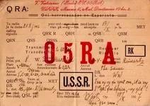 Название: 1927-05RA.jpg Просмотров: 107  Размер: 29.8 Кб