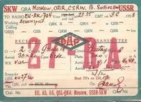 Название: 1928-27RA.jpg Просмотров: 95  Размер: 39.1 Кб