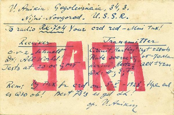 Нажмите на изображение для увеличения.  Название:1928-94RA.jpg Просмотров:1 Размер:133.4 Кб ID:252942