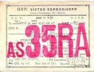 Название: 1928-as35RA.jpg Просмотров: 95  Размер: 28.1 Кб