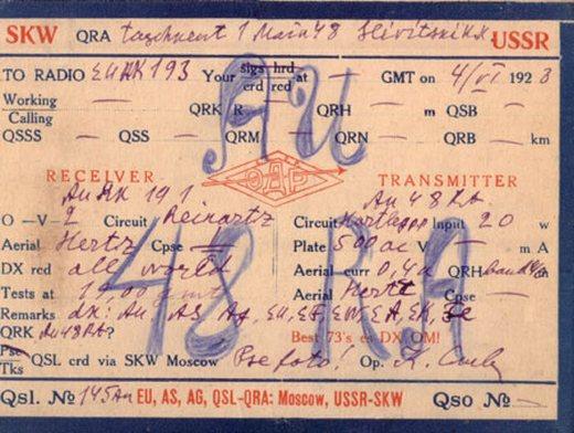 Название: 1928-au48RA.jpg Просмотров: 97  Размер: 57.0 Кб