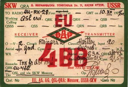 Название: 1928-eu4BB.jpg Просмотров: 100  Размер: 39.9 Кб
