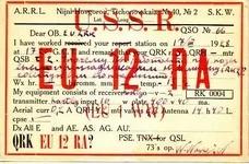 Название: 1928-eu12RA.jpg Просмотров: 96  Размер: 37.9 Кб