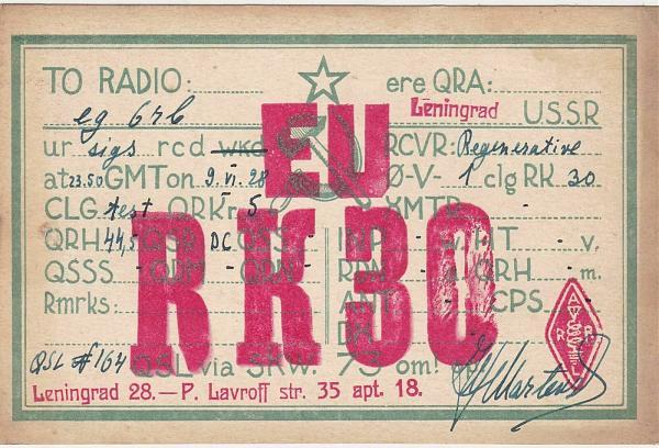 Нажмите на изображение для увеличения.  Название:1928-euRK-30.jpg Просмотров:1 Размер:299.1 Кб ID:252947