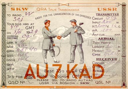 Название: 1929-au7KAD.jpg Просмотров: 96  Размер: 174.0 Кб
